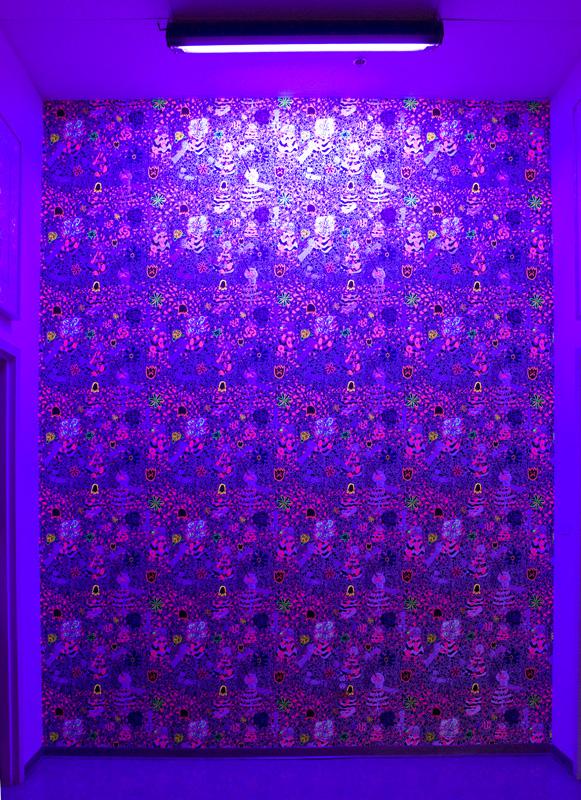 Trenton's wallpaper in UV